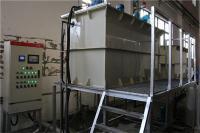 苏州超声波清洗废水设备