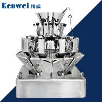 高精度小颗粒粉末定量分装机盐糖调料粉电脑定量包装机