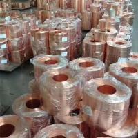 厂家直销导电T2紫铜带,0.01-3.0mm超薄紫铜带