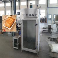 烟熏干燥一体炉-腊肉加工炉-熏腊制品生产设备