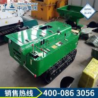 2F-30自走式多功能微耕机厂家直销 自走式多功能微耕机报价