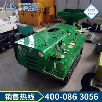 ZY-90型多功能微耕机直销