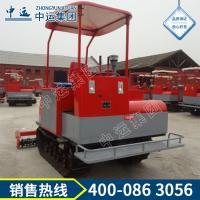 ZY-15自走式旋耕机厂家直销