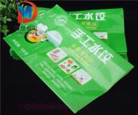 水饺包装袋厂家A水饺包装袋厂家泽州A水饺包装袋厂家货源