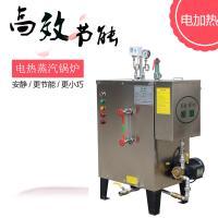混凝土养护工作使用蒸汽发生器