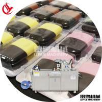 電子煙廠專用小型膠囊包裝機 平板鋁塑封裝 煙彈包裝機