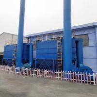 安阳铸造厂除尘器铸造废气除臭设备工艺说明