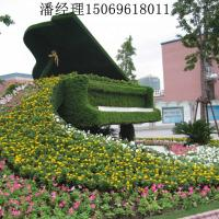 园林景观设计,园林景观绿化,园林景观绿化报价