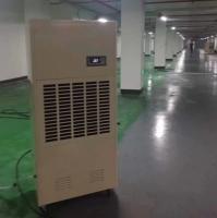 地下车库环氧地坪用除湿机 奥美特品牌除湿机