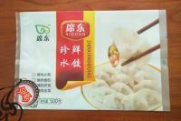 饺子包装袋厂家A饺子包装袋厂家平沙A饺子包装袋厂家质量