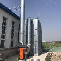漯河铸造厂矿热炉布袋除尘器电磁脉冲阀漏气原因