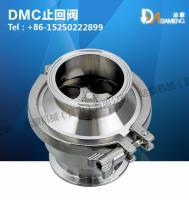 DMC止回阀 卫生阀 单向阀 焊接/快装 密封材质VMQ/FKM/EPDM可选