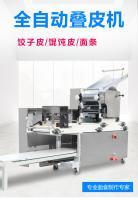 功明饺子皮馄饨皮机器 做饺子皮馄饨皮的机器