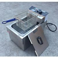 新粤海EF-904/903双缸炉头配件电炸炉商用加厚油炸锅炸佳斯特汉堡