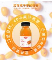 沙棘汁代理沙棘汁廠家樂含沙棘汁