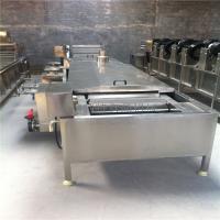 玉米漂燙機、鮮玉米棒漂燙機、玉米蒸煮機