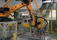 厂家供应袋料拆垛生产线 药品拆垛机器人
