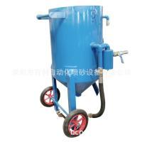 噴砂機 噴砂罐 移動開放式噴砂機 高壓噴砂罐 室內室外噴砂除銹機