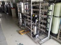 沧浪区纯水设备,沧浪区反渗透设备,纯水耗材更换