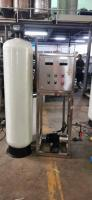 相城区软化水设备