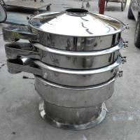 河南亚通YTS-800医药分级专用旋振筛-产品特点