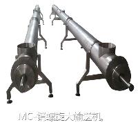 螺旋輸送機大管徑U型輸送機非標螺旋輸送 上海螺旋送料機