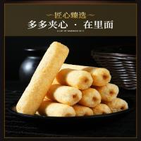 夹心饼卷食品生产线