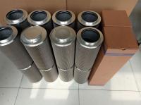 MEU0509PH1F5N风机液压站滤芯