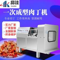 品佳机械全自动冻肉切块机厂家直销 切丁 切条 切片一次成型