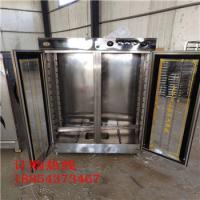 恒溫發酵房廠家直銷 大連24盤30盤雙門雙控饅頭醒發箱圖片 自動控溫控濕