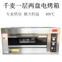 电烤箱千麦YXD-20C 一层两盘商用烘焙电热大型容量面包披萨电热炉