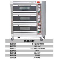千麥商用電烤箱新南方YXD-60C三層六盤烘焙大容量大型蛋糕電烤爐