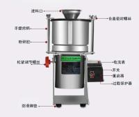 實惠的小型超微粉碎機 中藥材磨粉機