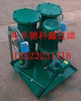 吸油液压油滤油机