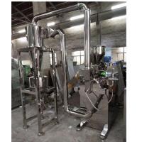 化工低温粉碎机,热敏性物料专用冷冻粉碎机