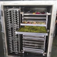 银川胎盘真空冷冻干燥机羊胎盘血肉冷冻干燥设备