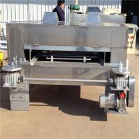 摇摆式烤箱(PXK- 110型)