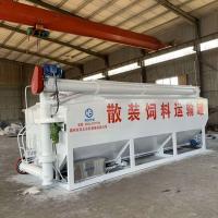 大型饲料专用运输罐车南北2020厂家新工艺生产