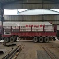 南北定制装饲料的运输罐 养殖场饲料罐防止饲料污染