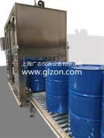 自动灌装机 灌装生产线 自动称重