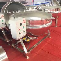 铭越立式导热油夹层锅 中央厨房用炒菜锅熬煮锅