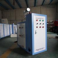 供應消毒用電蒸汽設備 消毒用蒸汽機 蒸汽發生器電鍋爐