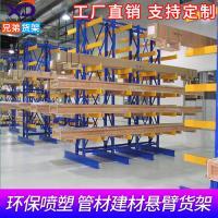 重型高位悬臂式架子 管材板?#24149;?#26550;长条铁铝铜放置架
