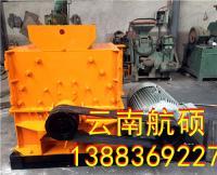 大理立式复合粉碎机厂家 立式粉煤机直销