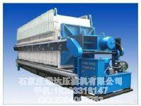硅石灰污水处理设备压滤机