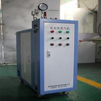 電加熱蒸汽發生器