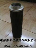 活性炭纖維有機廢氣凈化濾芯