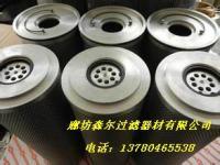 新型高效吸附活性炭纖維濾芯