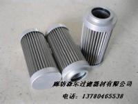 GLQ-60X100磁性过滤器
