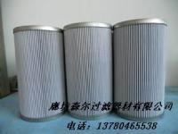 ZNGL02010601潤滑油站濾芯